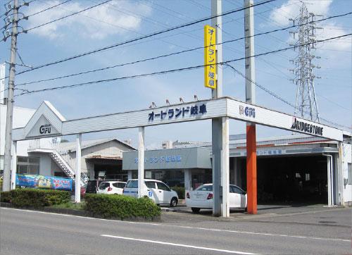 オートランド岐阜東工場(民間車検工場)
